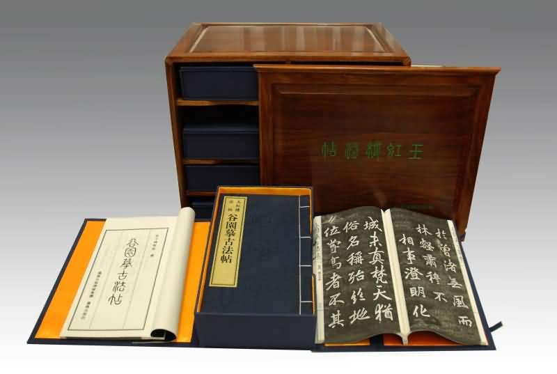 《玉虹樓法帖》首次在香港展出