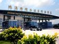 國務院關于設立珠澳跨境工業區的批復