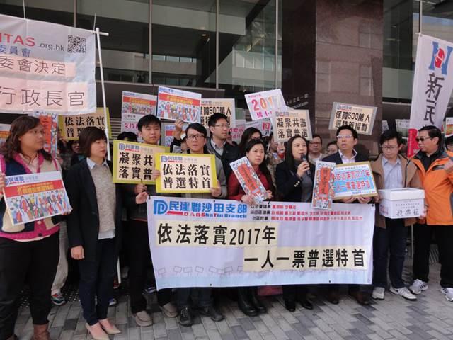 香港工商界領袖齊撐政改 輿論吁反對派勿罔顧民意