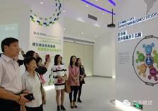 """中外主流媒體匯聚深圳 聚焦""""一帶一路""""創新實踐"""