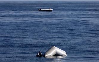 利比亞附近海域發生沉船事故約250名難民失蹤