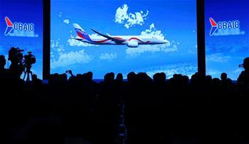 中俄聯合遠程寬體客機正式命名為CR929