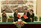 内地与香港签署的两份安排有何亮点?