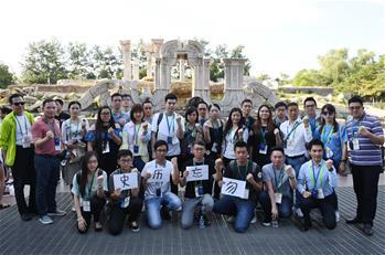 香港青年参访北京