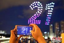 对接国家新一轮开放 香港多举措巩固金融中心地位