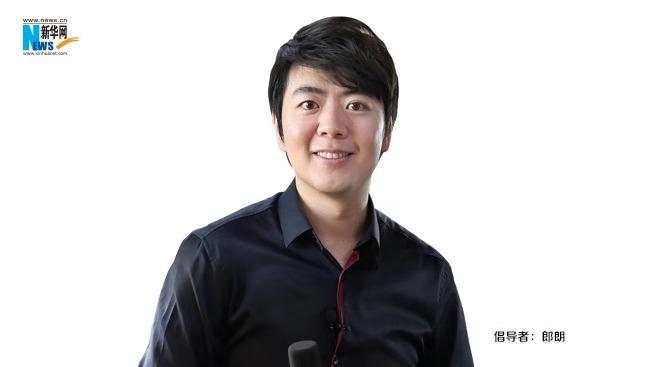 """朗朗為""""中國網事·網絡感動人物""""評選打call"""