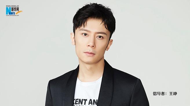 """王崢為""""中國網事·網絡感動人物""""評選打call"""
