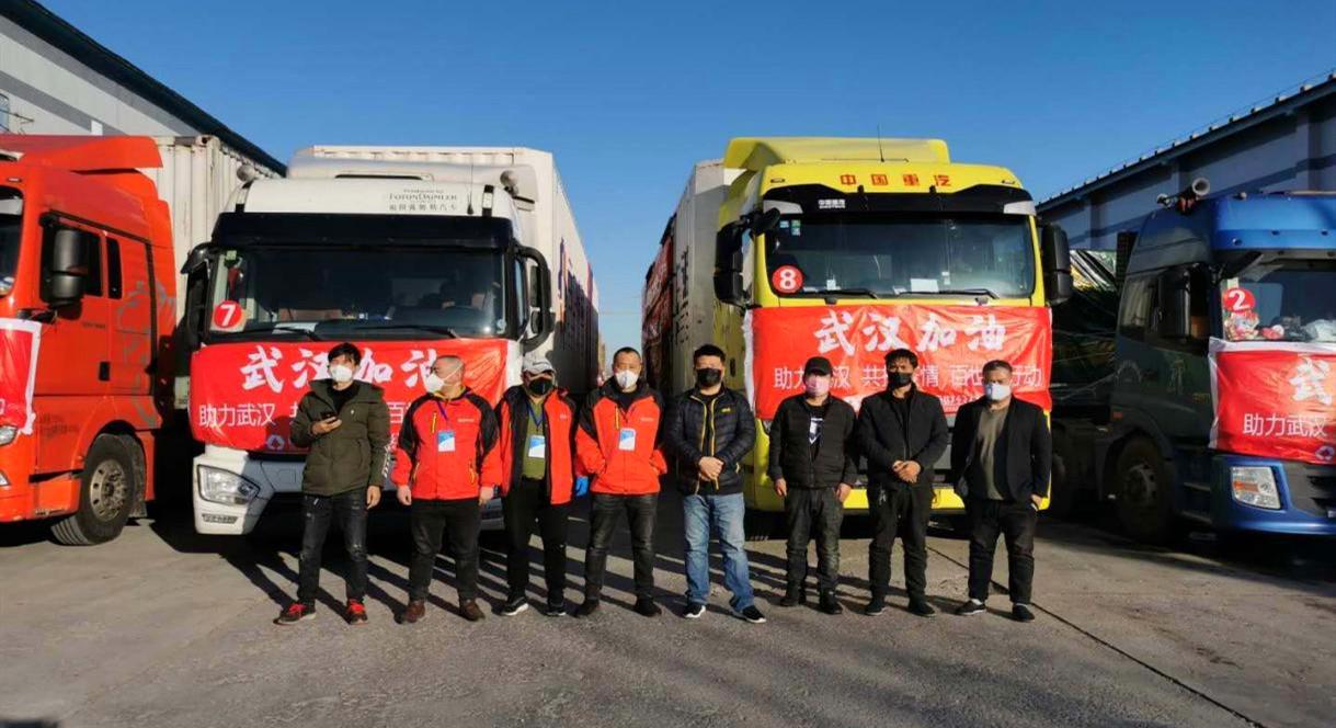 以益攻疫|中國社會福利基金會凝聚愛心援助武漢養老機構