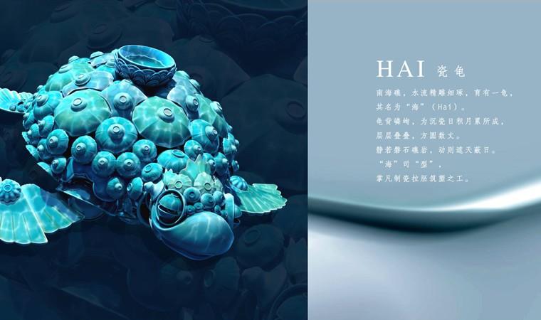 HAI之居所—南海礁