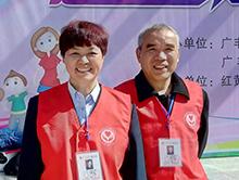 """""""不停歇的公益夫妻""""吳和平、李翠瑛"""
