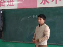 """""""暖腳暖心的鄉村教師""""楊耀翔"""