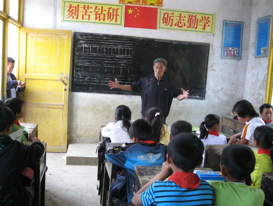 """當代""""活雷鋒""""陳國輔"""