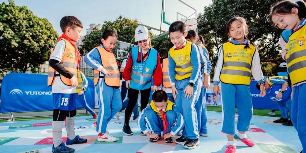 十城千名志願者萬名兒童 |壹基金&宇通兒童交通安全公益行