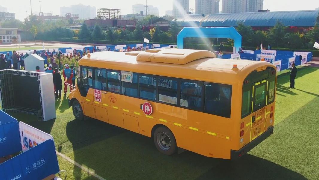 兒童交通安全公益行:邯鄲