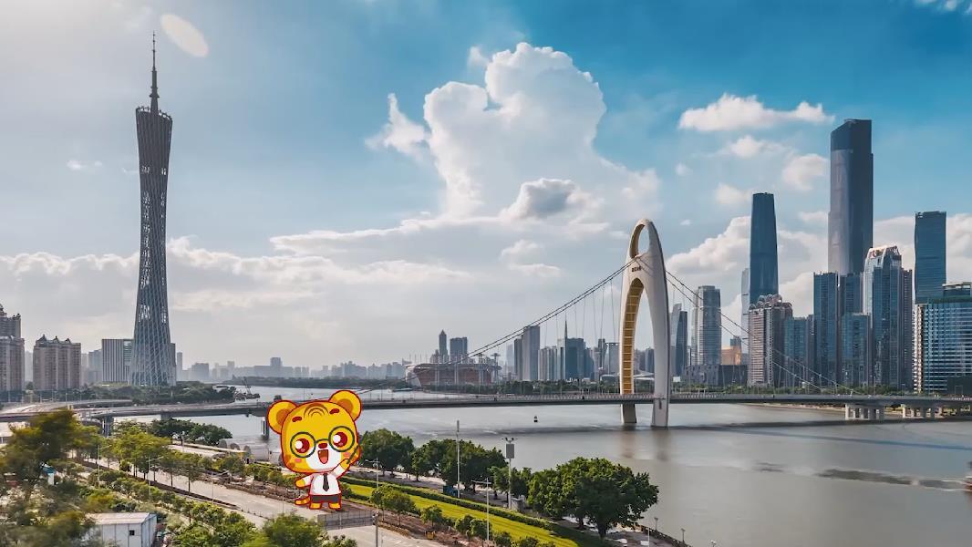 兒童交通安全公益行:廣州