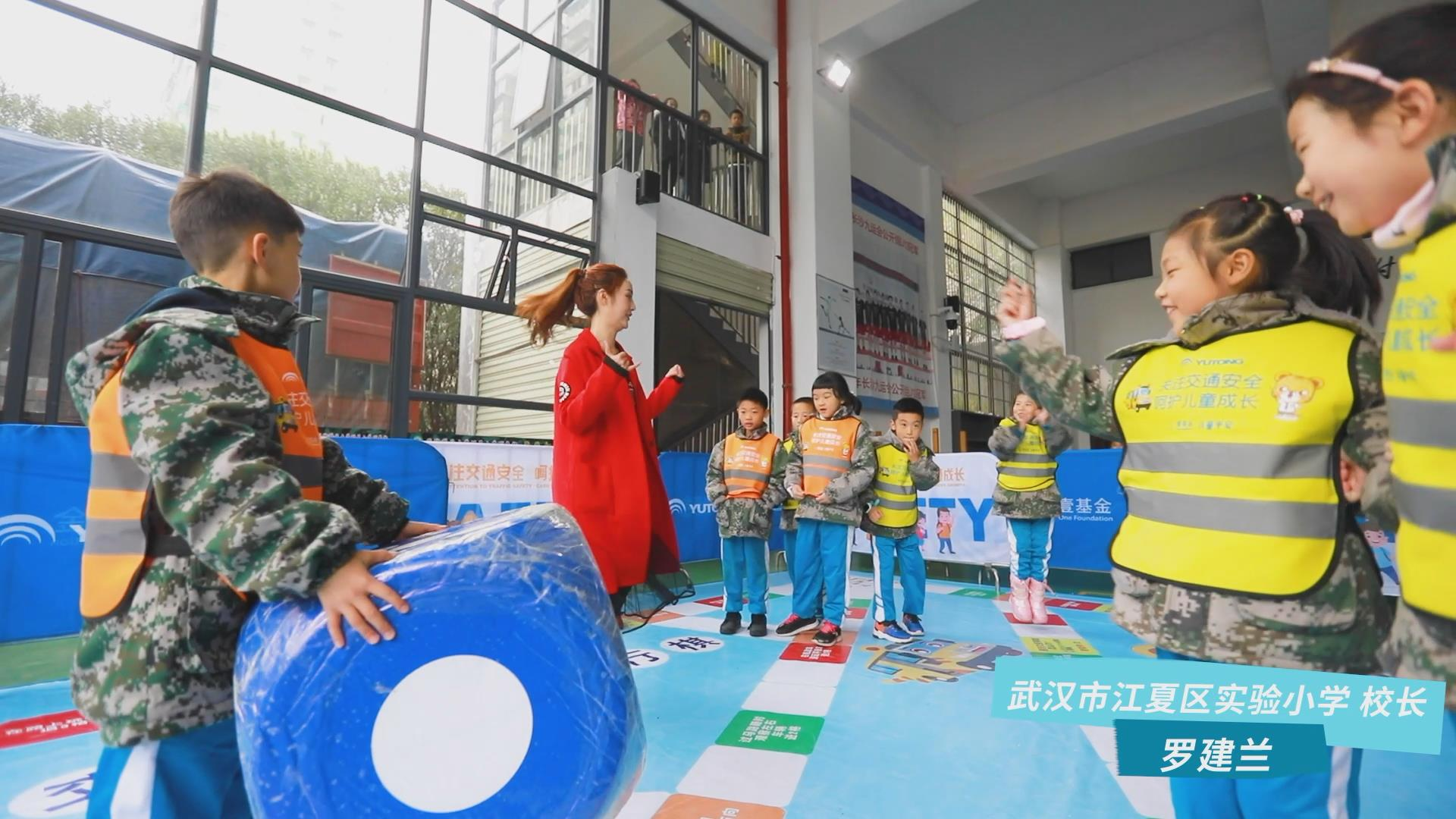 兒童交通安全公益行:深圳