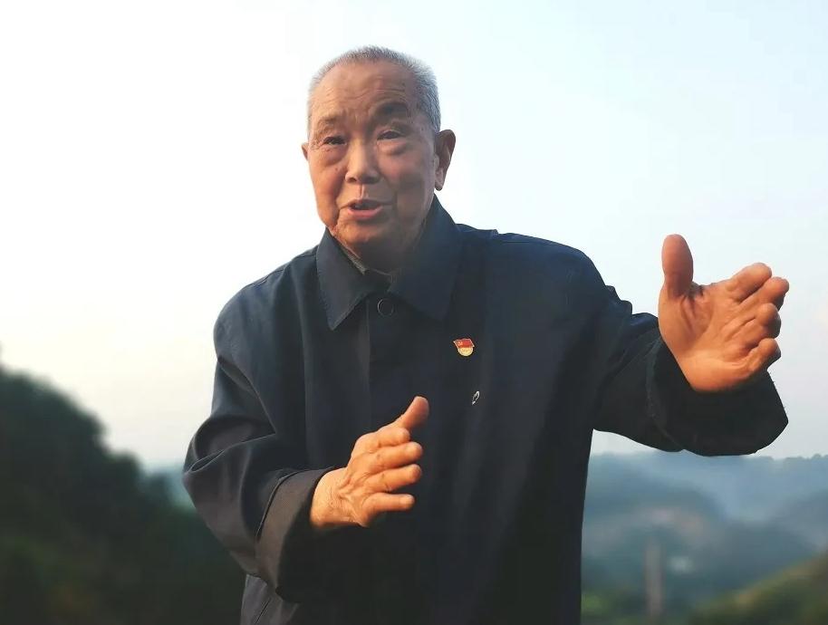 """""""九旬護林員""""周永開"""