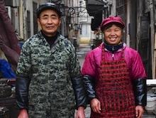 """""""抗癌廚房""""創辦者萬佐成和熊庚香夫婦"""