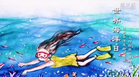 沙畫   世界海洋日