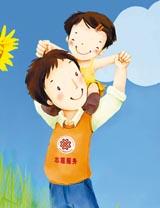 為留守兒童撐起一片藍天