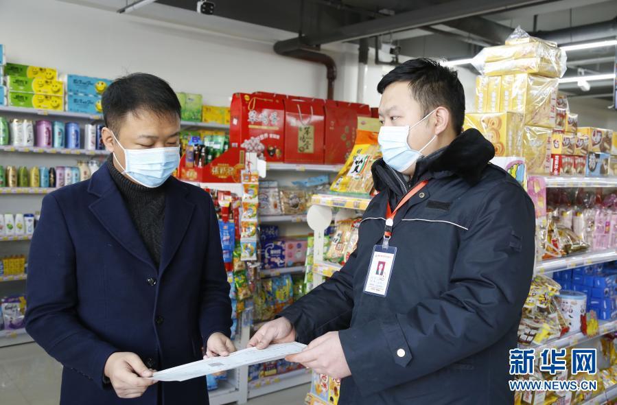 河北襄都:優化服務模式 方便群眾辦事