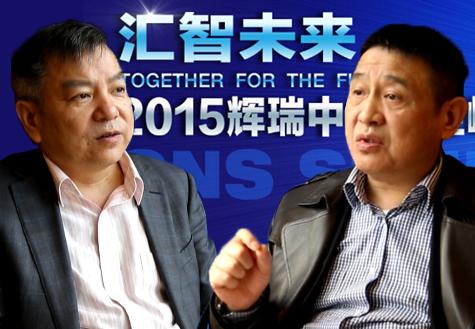[視頻]王高華、趙靖平談抑鬱症的治療