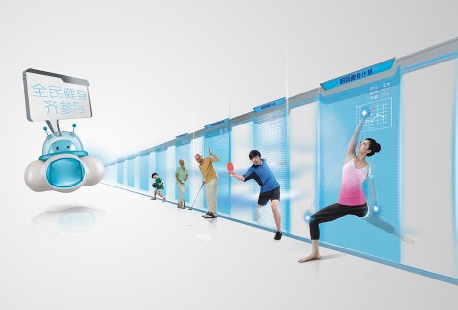 蘭州將添4個全民健身中心