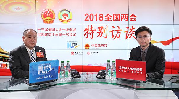 李沈明:用中医药文化引领企业健康发展