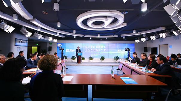 【直播】世界卫生日:完善全民健康覆盖 共建共享健康中国