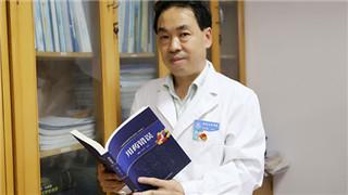 天壇醫院趙志剛:為百姓把好用藥安全關
