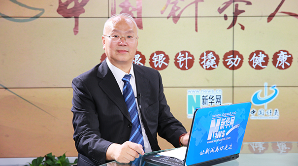 王富春:充分挖掘針灸優勢 創新解決健康難題