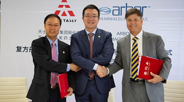 天士力與美國Arbor公司展開合作