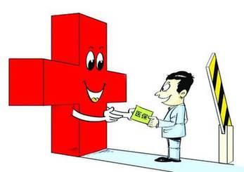 我国将全面建立统一的城乡居民医