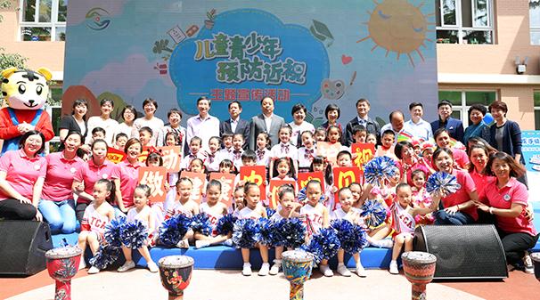 兒童青少年預防近視主題宣傳活動走進北京市第五幼兒園