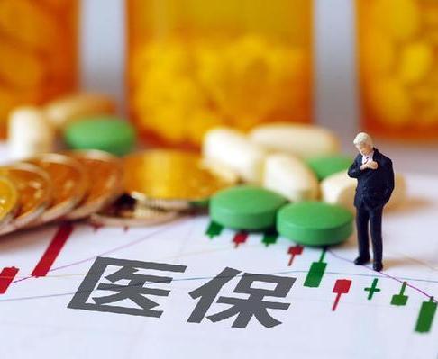 浙江全面啟動縣域醫共體基本醫保支付方式改革