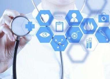 国际健康产业大会将于9月在烟台
