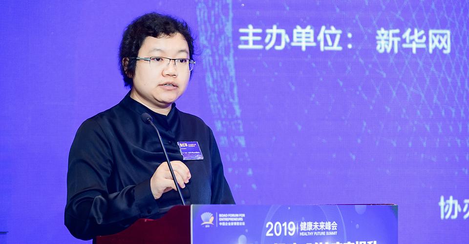 張紅蘋:健康中國行動為健康産業發展帶來新機遇