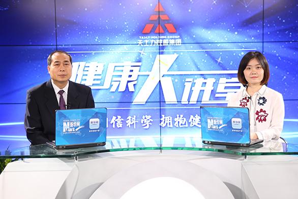 """腫瘤專家""""肺腑之言"""": 肺癌防治注意三大誤區"""