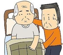 """疫期老年慢病患者如何""""自治"""""""