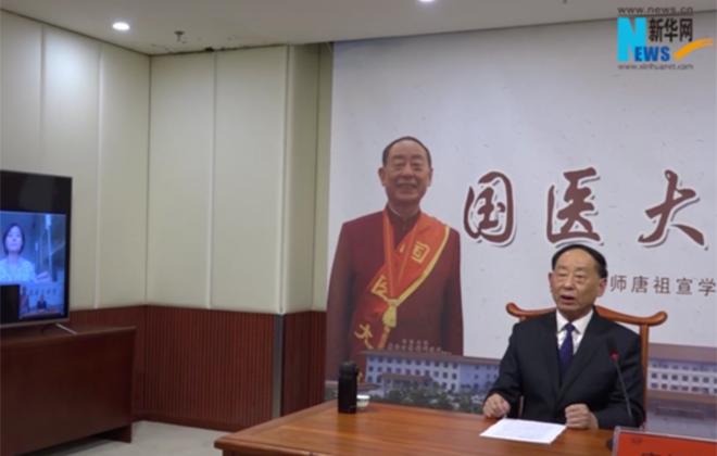 連線國醫大師唐祖宣:中醫藥在疫情防控中大有作為