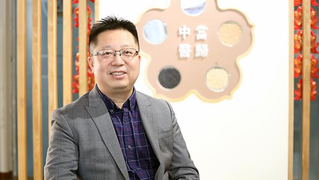 中醫藥文化深度融合互聯網思維 賦能國民健康素養提升