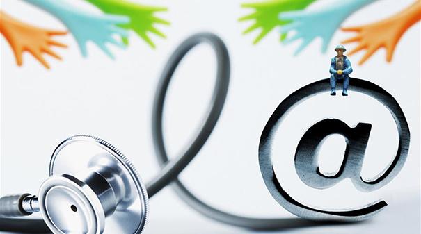 機構、醫護電子證照即將啟動