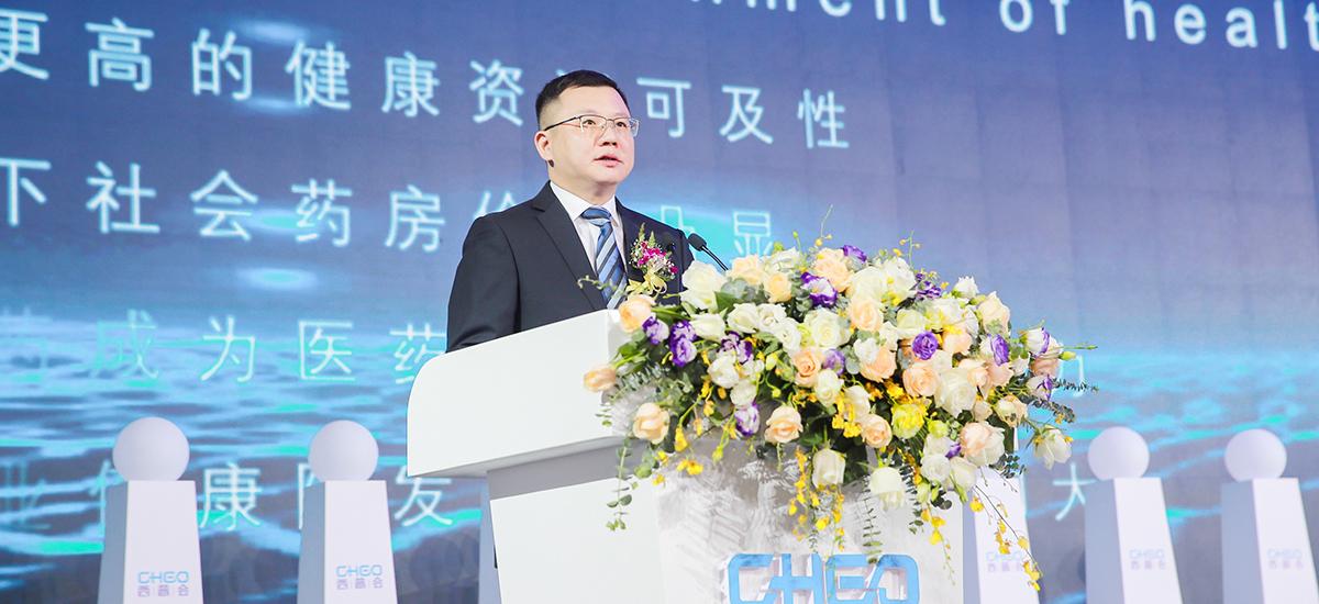 大會主席、中康資訊總裁吳瀚發言