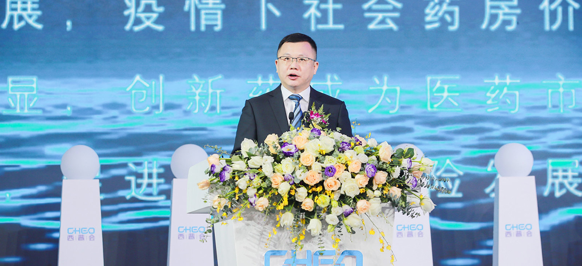 中康資訊總裁吳瀚發言