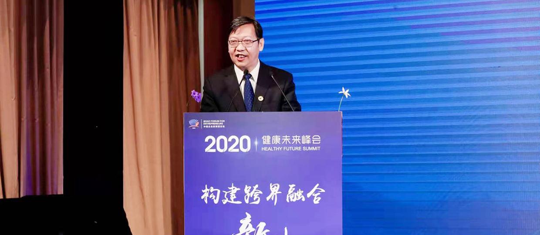 楊慶兵:推動互聯網媒體與健康行業融合發展