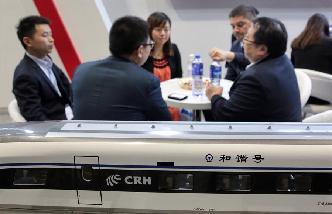 2017亞太鐵路大會召開