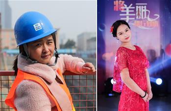 建築女工時裝秀