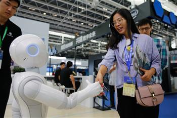 2018國際數字經濟博覽會在石家莊開幕