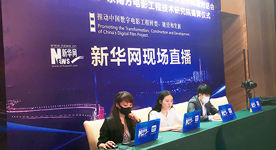 科技赋能电影工业技术创新发展 广东南方电影工程技术研究院成立