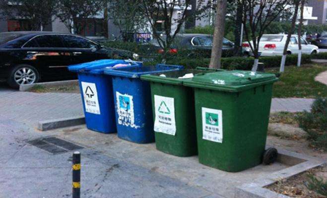 回收 垃圾桶 垃圾箱 659_400